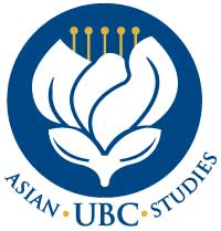 Department of Asian Studies