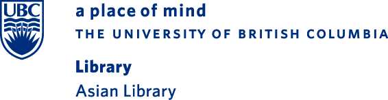 UBC Library Logo_BLU