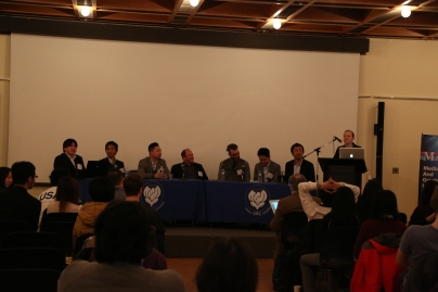 Game Industry Roundtable