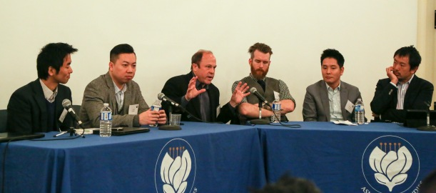 Game Industry Panel Discussion